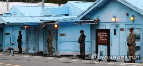 详讯:漂流南下朝鲜渔船2名渔民返朝2人投韩