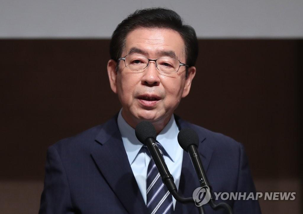 首尔市长获全球绿色低碳领域卓越人物蓝天奖