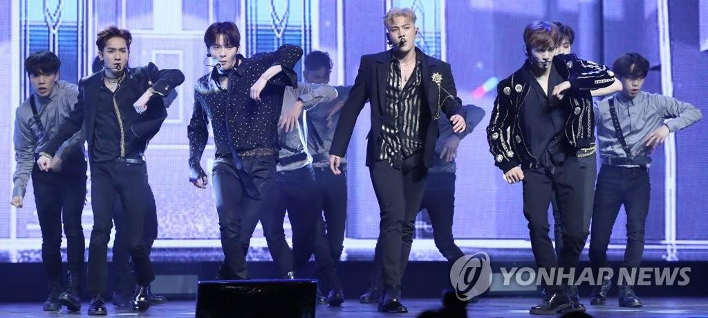 资料图片:男团NU'EST 韩联社