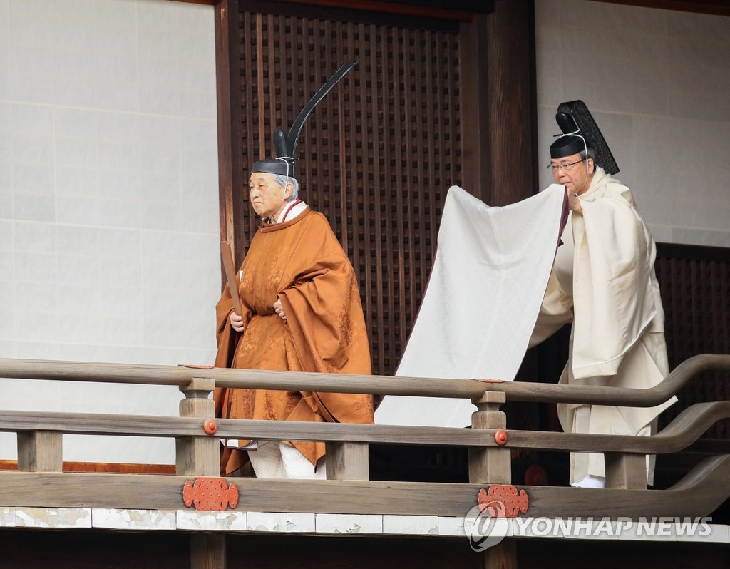 文在寅致函日本明仁天皇感谢支持韩日关系发展