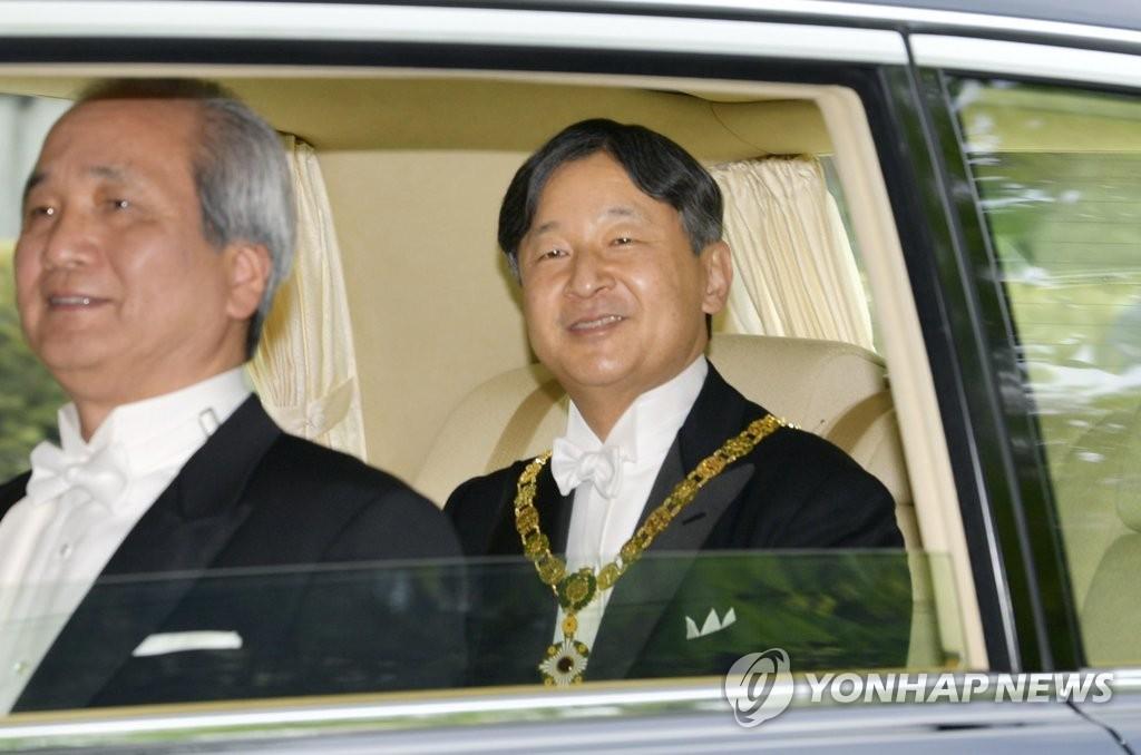 文在寅致电祝贺日本新国王德仁即位