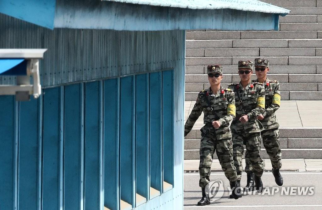 调查:近半韩国人比起统一更愿韩朝和平共处