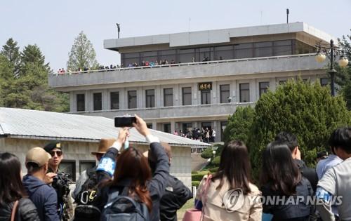 韩国板门店参观项目下月重启