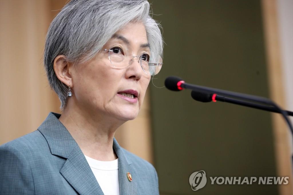 详讯:韩政府考虑向朝鲜派特使打破朝美谈判僵局