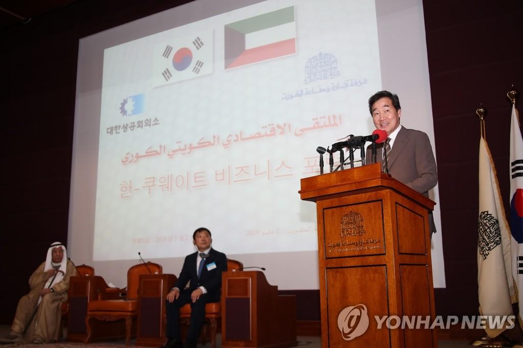 韩总理李洛渊出席韩科商务论坛