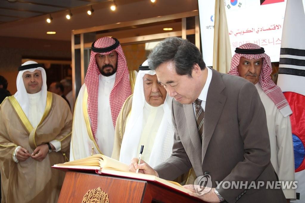 李洛渊出席韩科商务论坛。(韩联社)