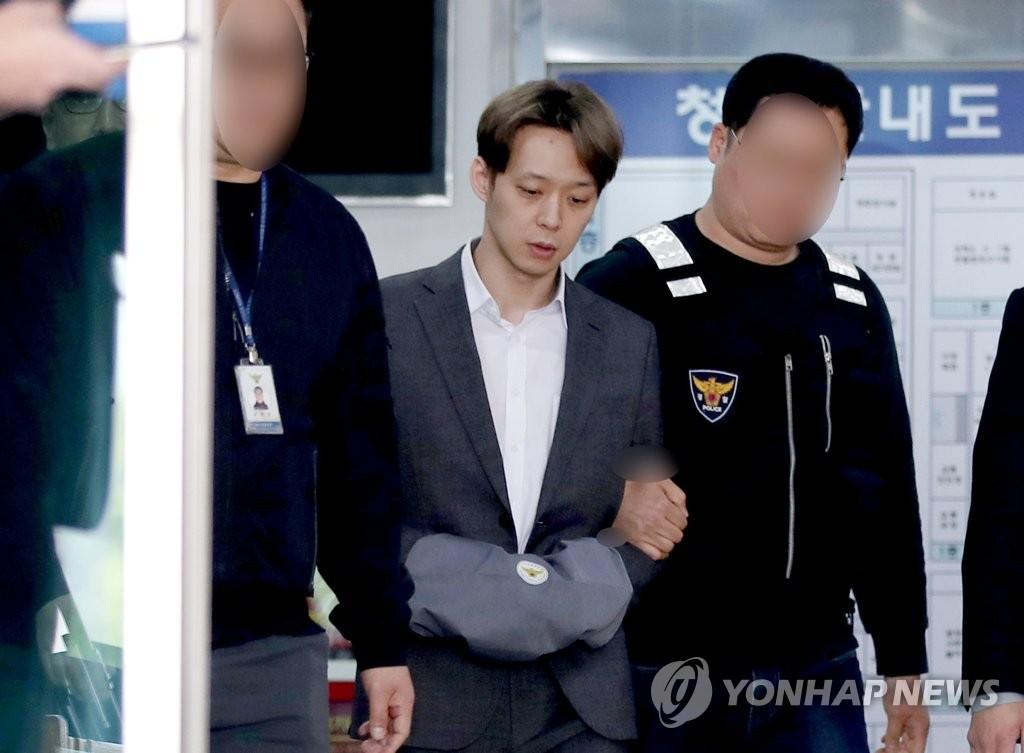 简讯:朴有天吸毒一审获刑10个月缓刑2年
