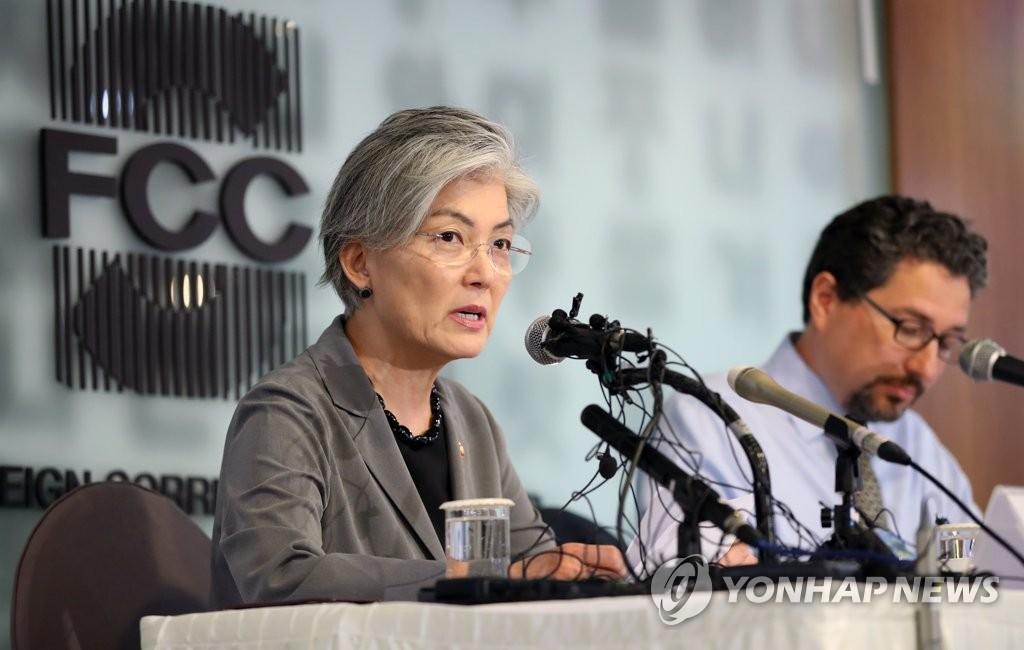 5月3日,在首尔韩国新闻中心,康京和(左)召开记者会。(韩联社)