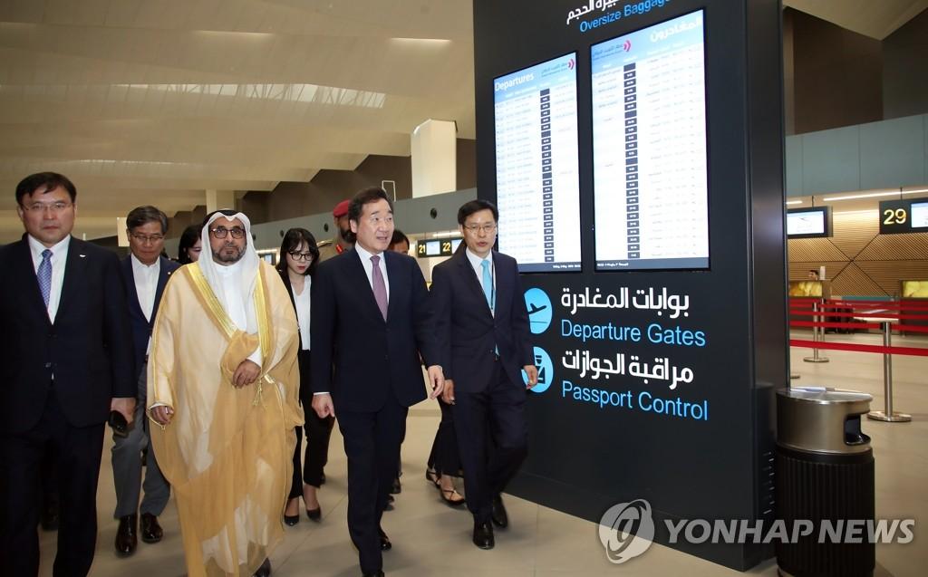 韩总理李洛渊结束科威特之旅启程赴葡萄牙