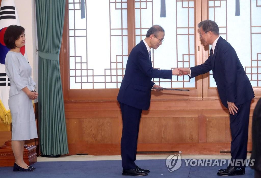 韩驻东盟大使:若金正恩出席韩东盟峰会将有益和平