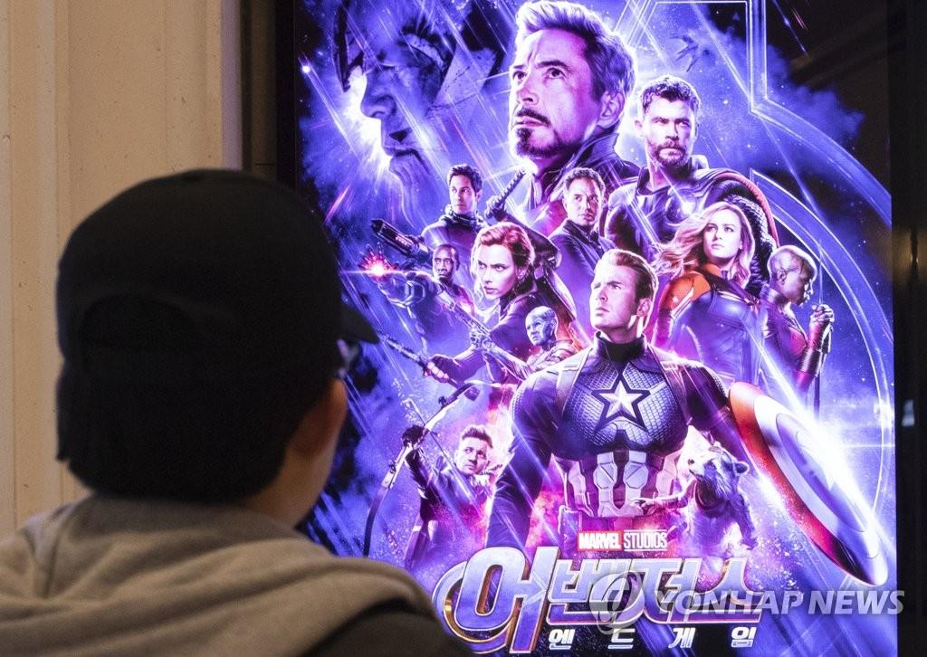 《复联4》成韩国影史最卖座外国电影