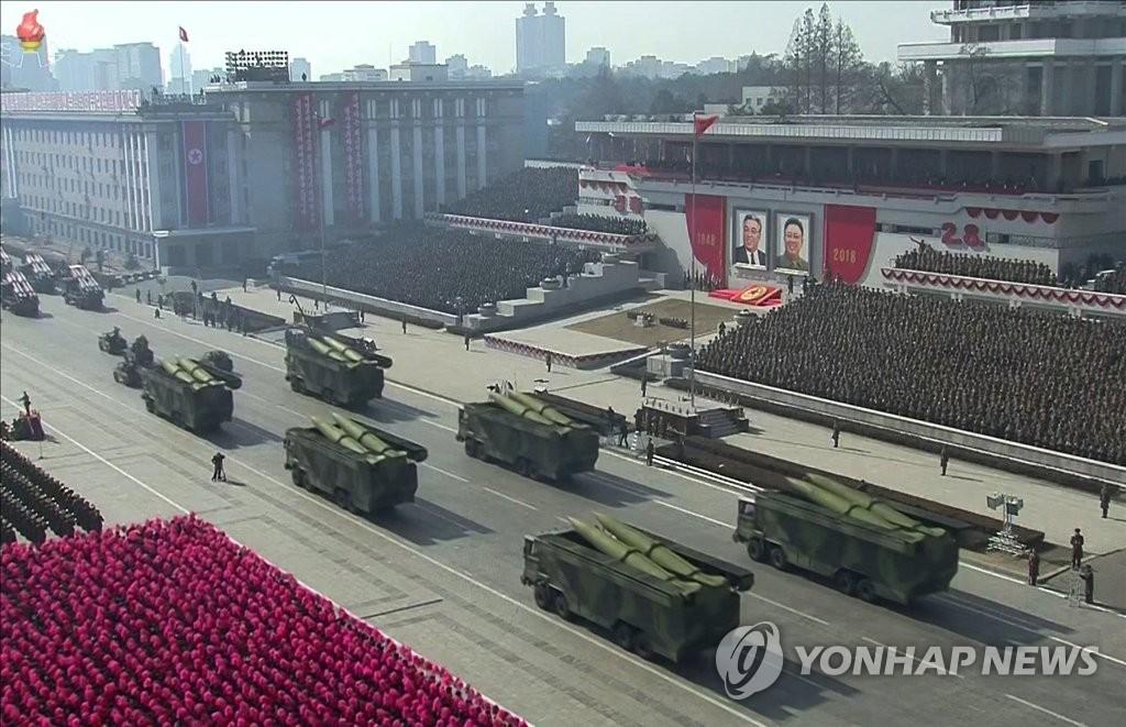 详讯:韩政府研判朝鲜发射新型战术制导武器