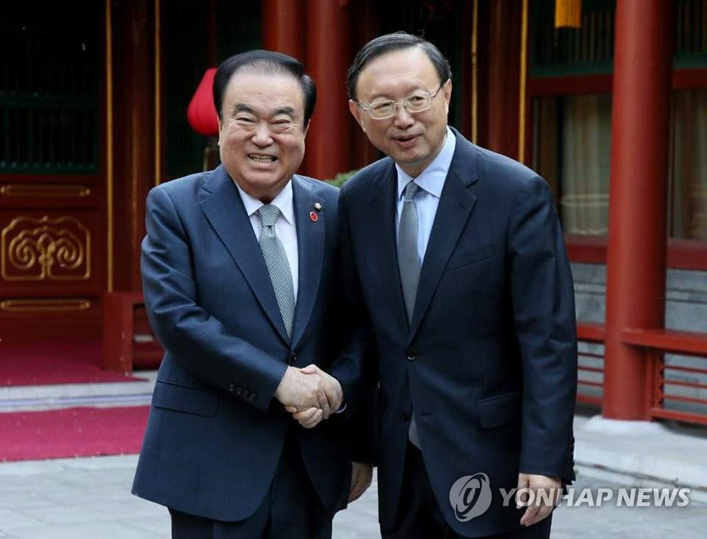 韩国国会议长文喜相在京会晤杨洁篪