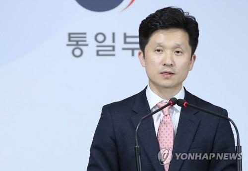 韩政府:希望文特会前开文金会