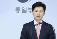 韩统一部:朝鲜米价下跌报道非官方指标
