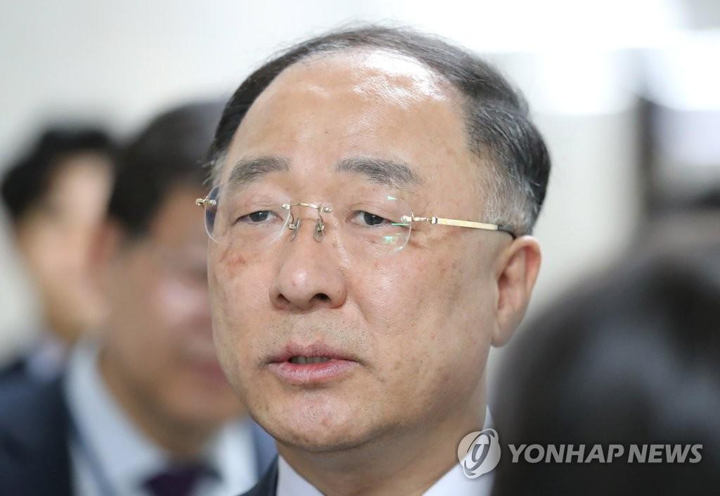 韩财长将出席G20财长和央行行长会议