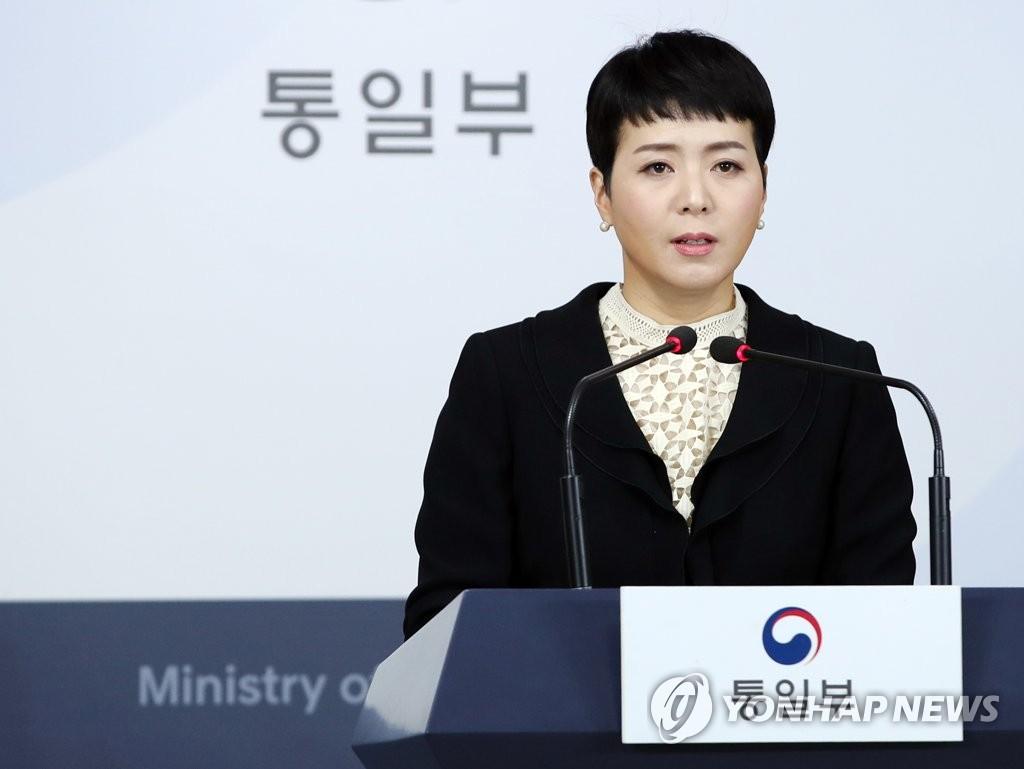 韩国统一部:对朝粮援立场不变但要听取民意