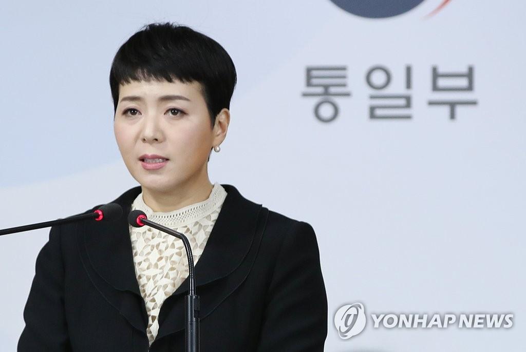 韩统一部:将任命韩朝联办新主任