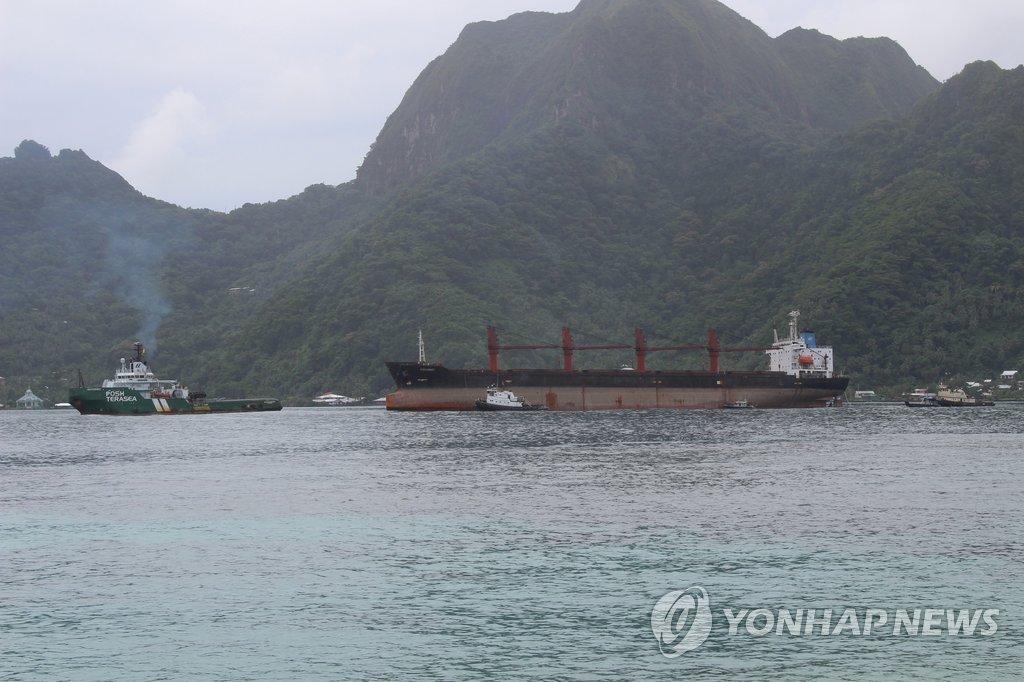 简讯:朝鲜谴责美国扣押货船有违共同声明精神