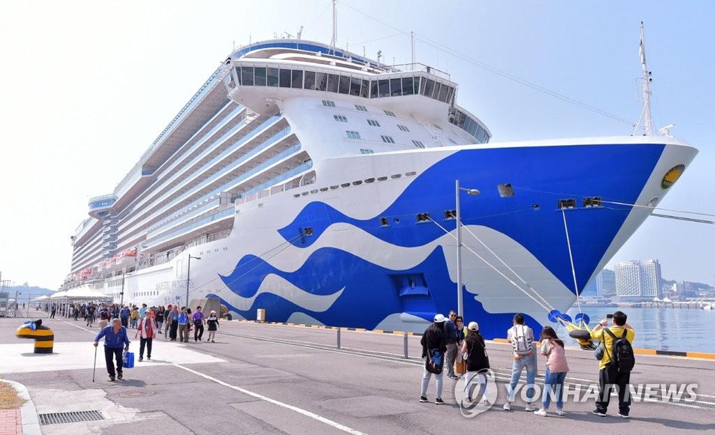 4000名台湾游客乘邮轮游济州