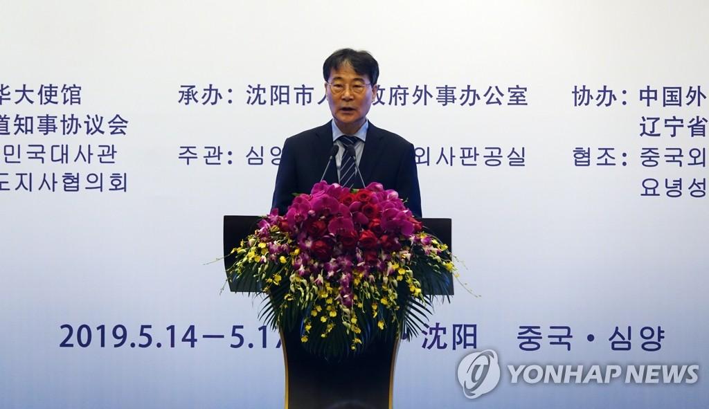 韩驻华大使预计习近平上半年访韩