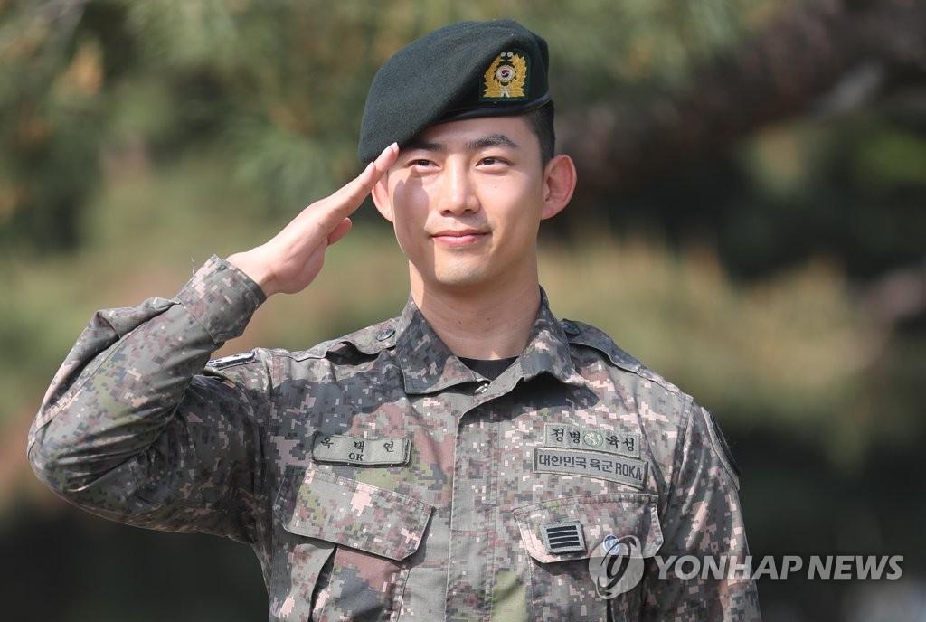 2PM玉泽演退伍