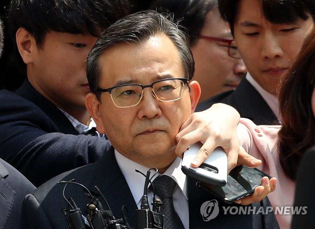韩前法务部高官涉受贿被检方公诉