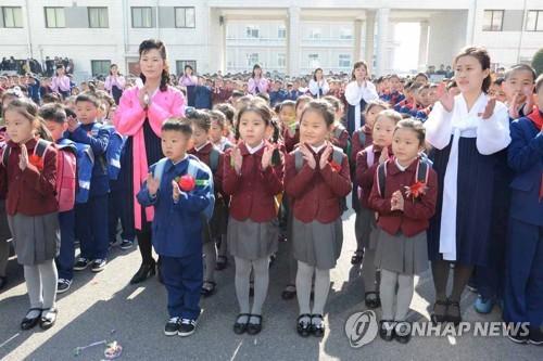朝鲜小学开学典礼