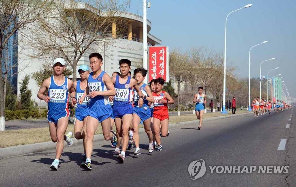 2019平壤马拉松赛