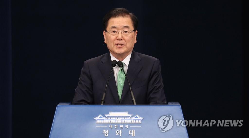 韩青瓦台开国安常委会讨论半岛局势