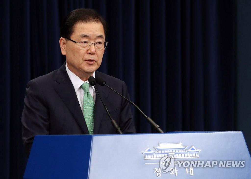 韩青瓦台开国安会检查对朝应对态势