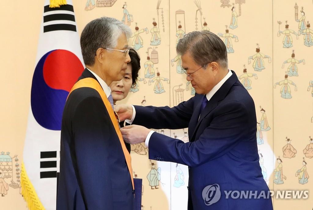 韩前宪法法官受勋