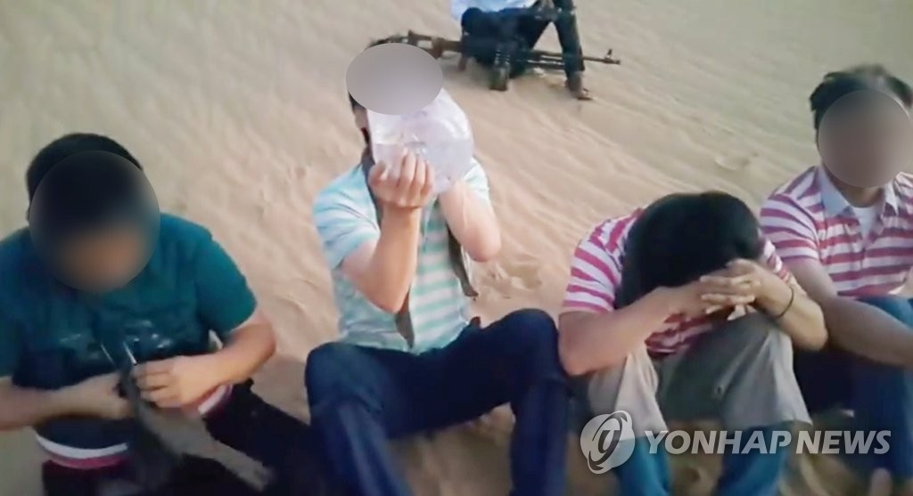 韩外交部:在利比亚获释韩国人健康无恙