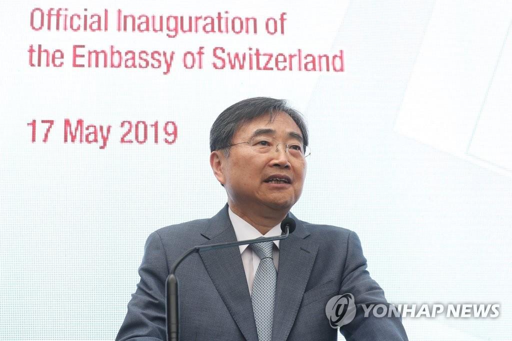 资料图片:外交部前第一次官赵显 韩联社