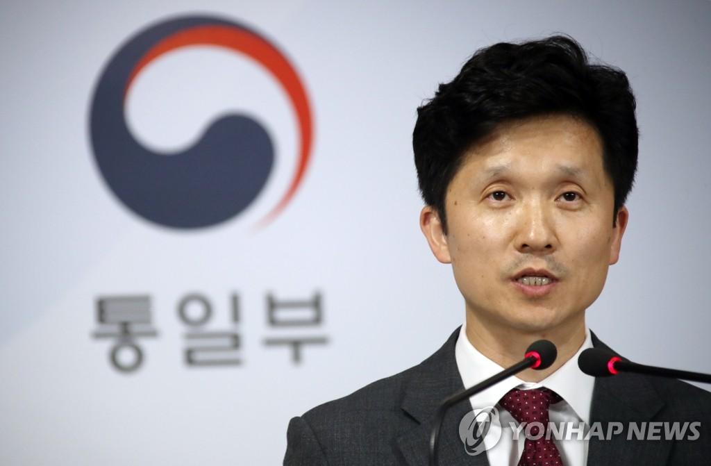 韩统一部:韩朝仍保持沟通但朝鲜态度消极