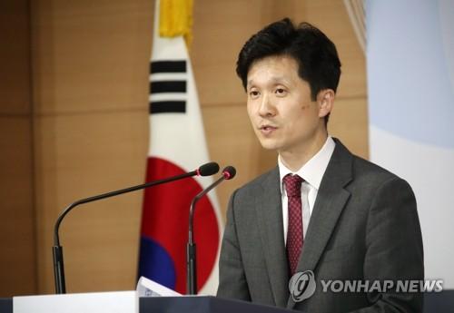 韩统一部:耐心准备与朝方对话