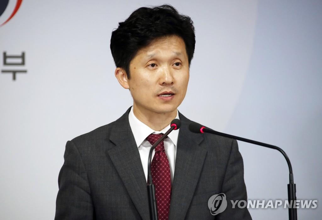 韩统一部对日媒涉中国对朝粮援报道表质疑