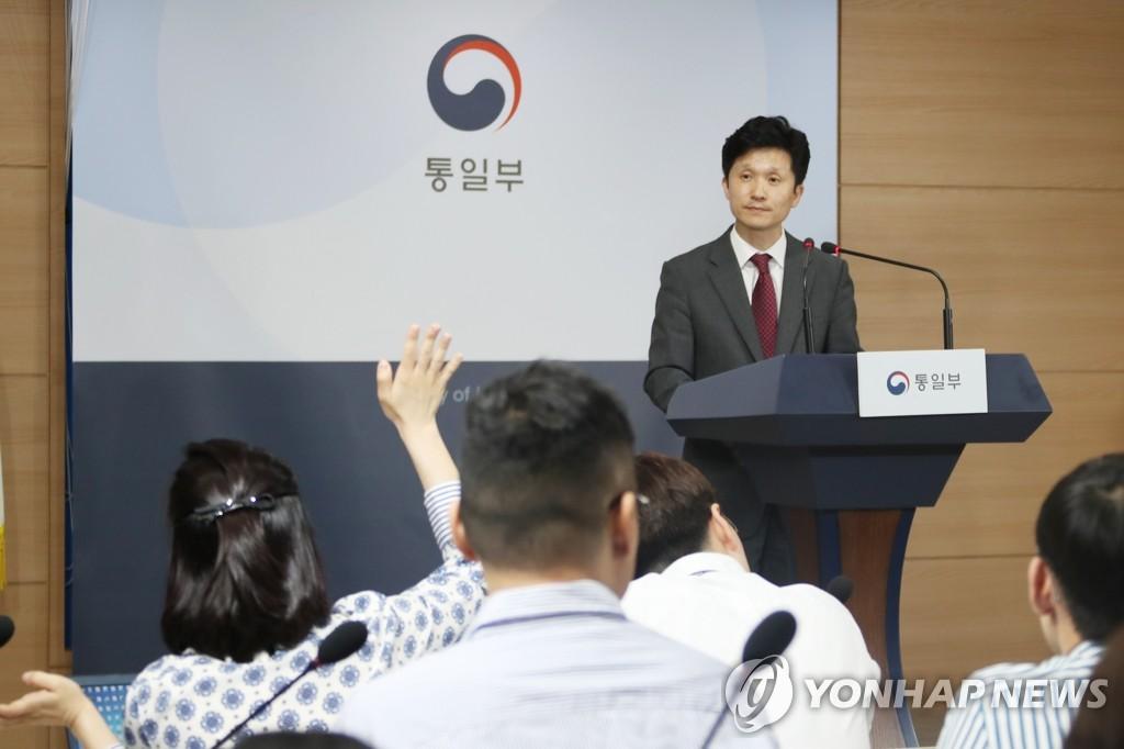 新加坡金特会一周年 韩政府称将力推无核化
