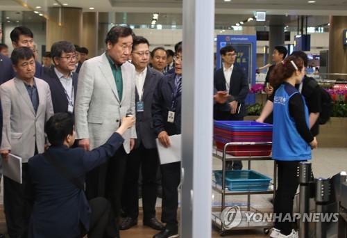 私带肉制品入韩中国旅客被罚3万元