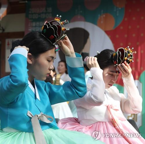 韩国传统成年礼仪式