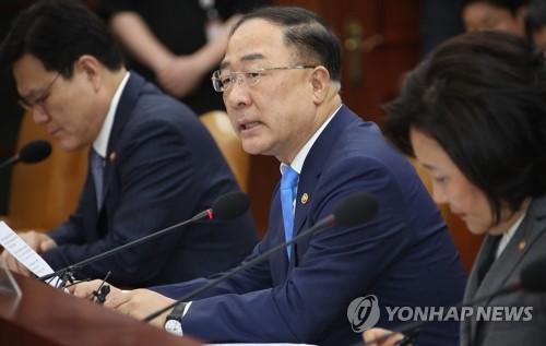 韩国财长出席对外经济长官会议