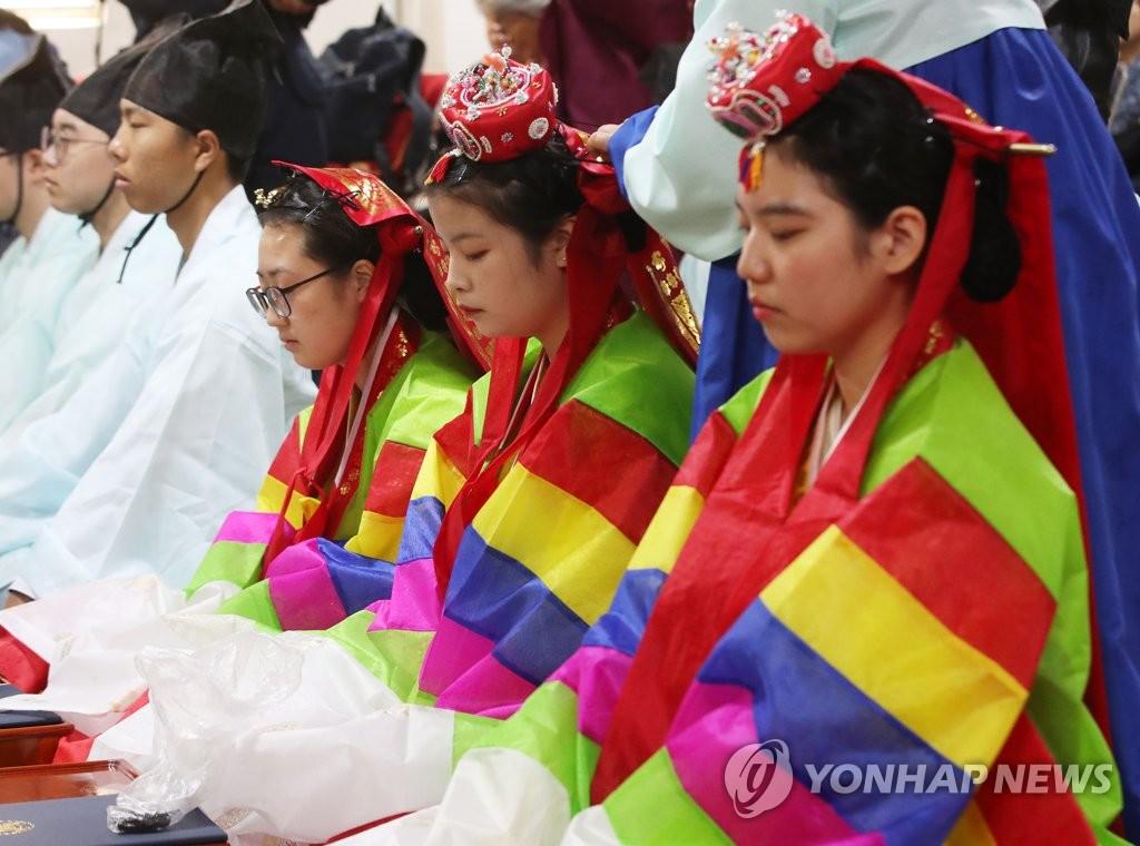 韩国成年礼