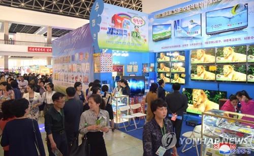 朝鲜春季国际商品展