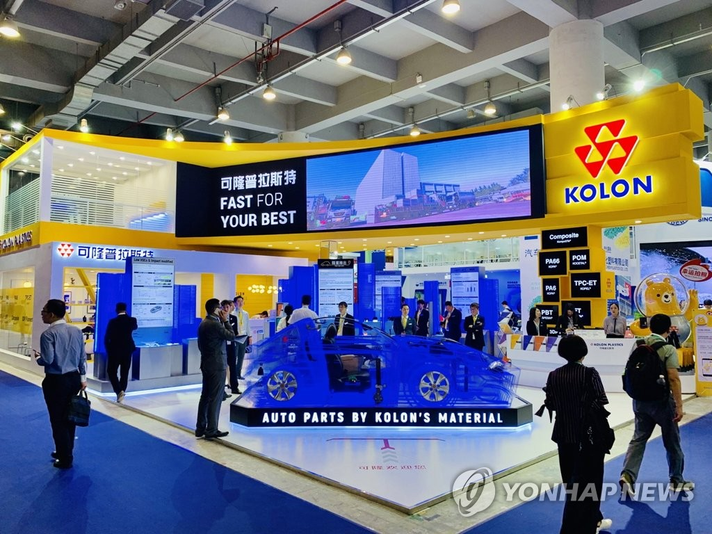 可隆普拉斯特在华参加国际橡塑展