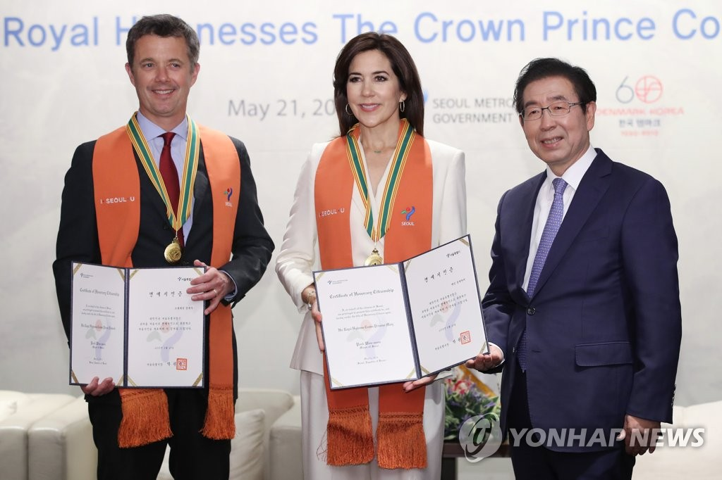丹麦王储夫妇成首尔市名誉市民