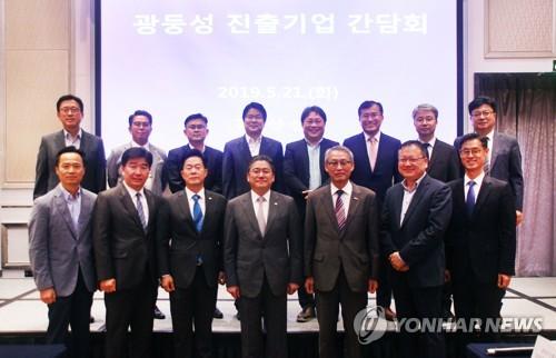 韩产业部在深与韩企代表座谈
