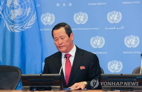 朝鲜常驻联合国代表开记者会