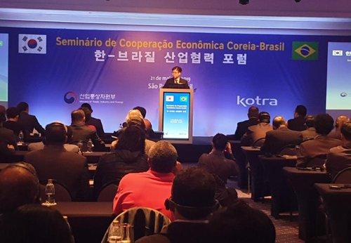 韩国-巴西产业合作论坛举行