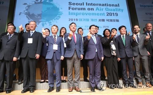 亚洲35城代表讨论减排治霾