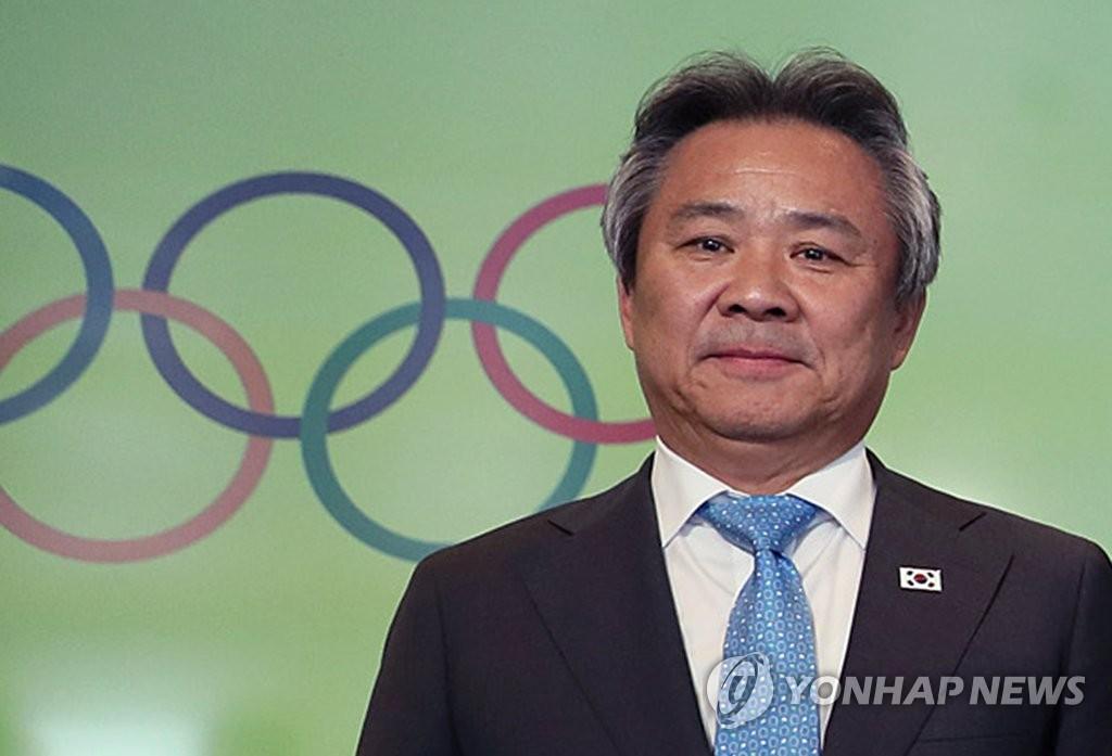 大韩体育会长李起兴当选国际奥委会委员